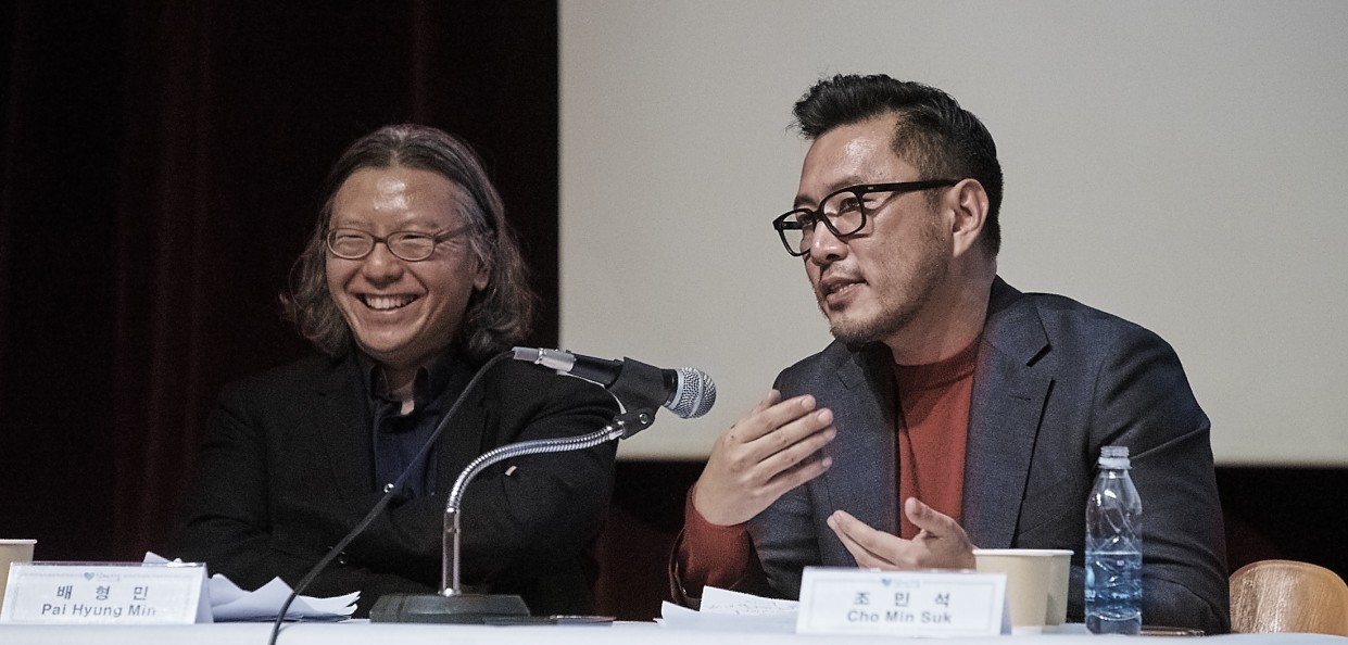 Hyung Min Pai (School of Architecture, University of Seoul), moderates The City as a Global Asset session, with speaker Minsuk Cho (Mass Studies), SIBAU symposium, October 2015, © SIBAU/Pilmo Kang.