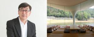 Toyo Ito, Pritzker Architecture Prize Laureate, 2013. Photo: Yoshiaki Tsutsui. Toyo Ito & Associates Architects, Meiso no Mori Municipal Funeral Hall, 2004-6, Kakamigahara-shi, Gifu, Japan.