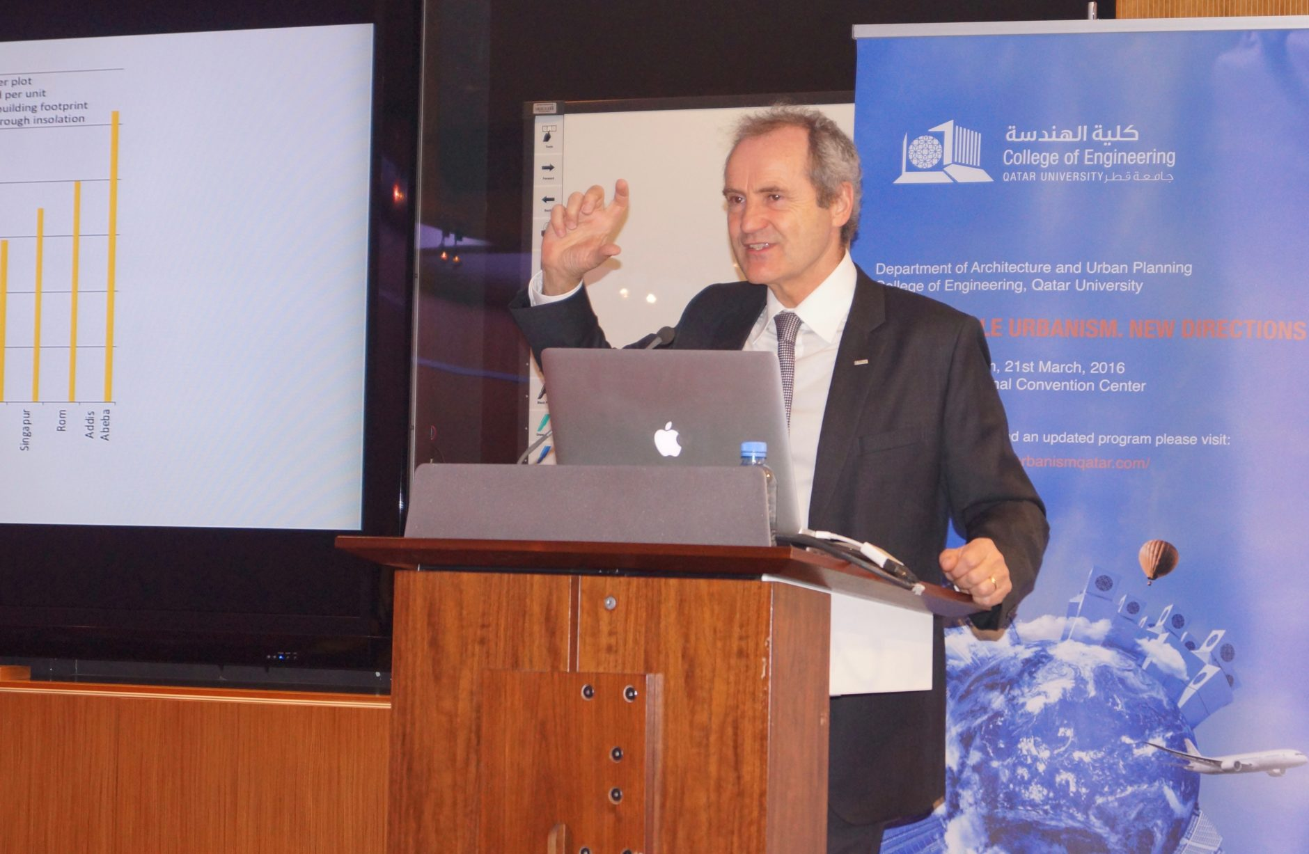 Professor Dr. Gerhard Schmitt, Sustainable Urbanism New Directions Workshop, University of Qatar, 21 March 2016. © University of Qatar.
