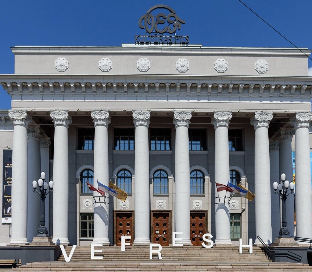 Vefresh, the open innovation movement alaunched at the VEF Cultural Palace, Riga, 100 years after the founding of VEF, the legendary Latvian manufacturer of electrical and electronic products, Riga, 6 June 2019.